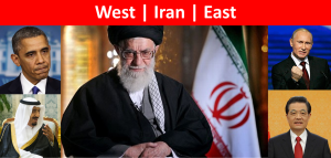 west iran east